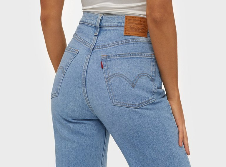 Jeans online NELLY.COM